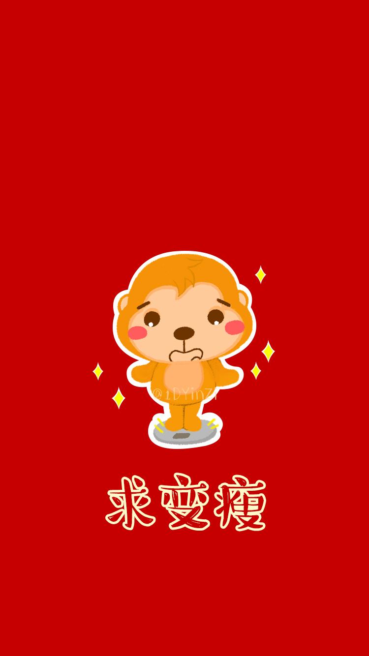 儿童春节猴年绘画
