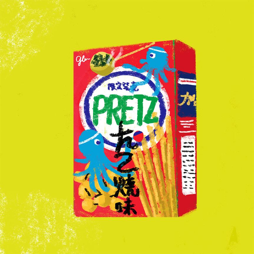 食品包装主题日本和纸胶带2图片