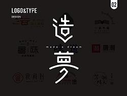 【造梦】LOGO&字体集合二