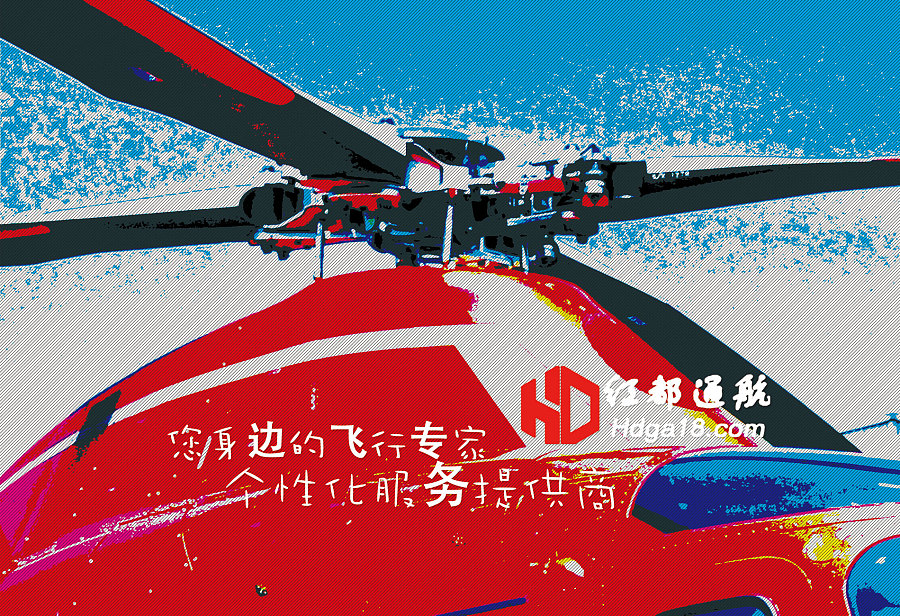 直升机系列 明信片 手绘|图形/图案|平面|卖男孩的小