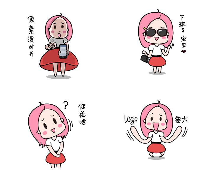 soso小姐表情包图片