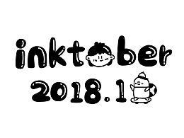 【inktober 2018】我的十月份