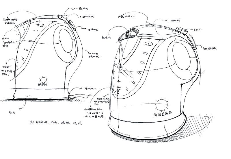 水壶设计项目|工业/产品|电子产品|manhuawuxian