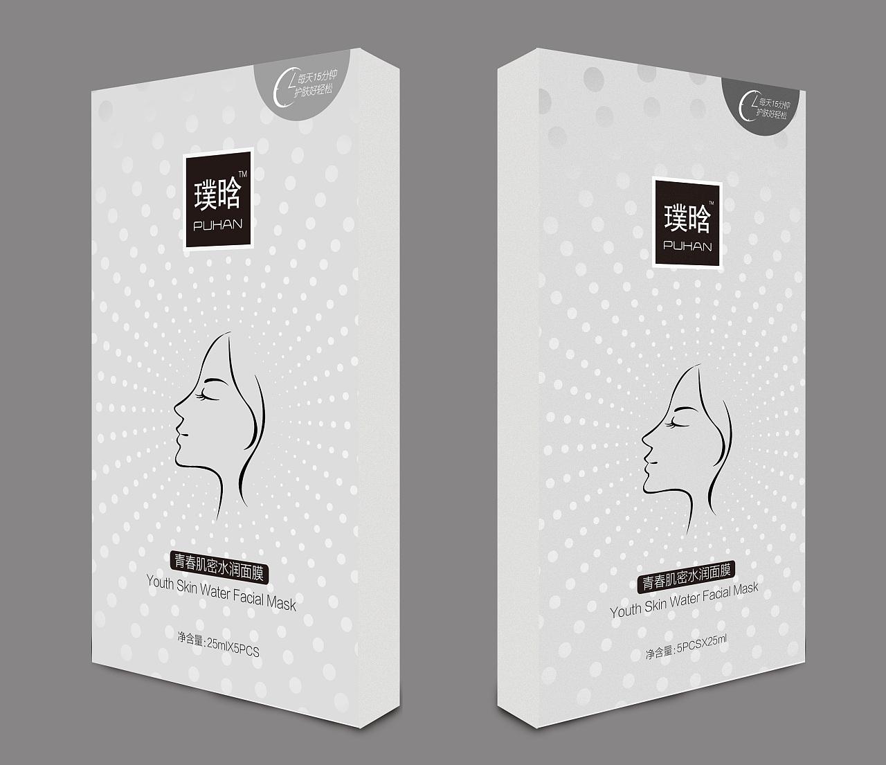 面膜包装设计图片