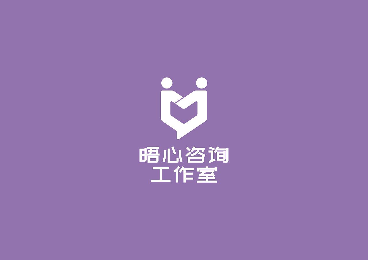 崂山区乡田心理咨询服务中心logo设计 - 123标志设计网™