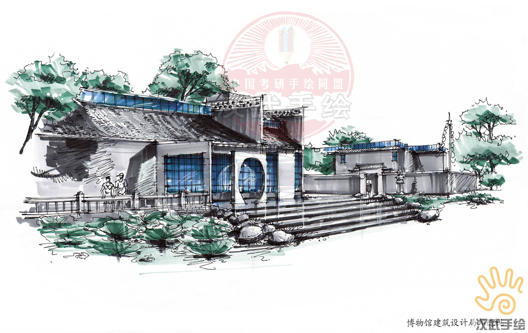 王老师的建筑手绘透视草图
