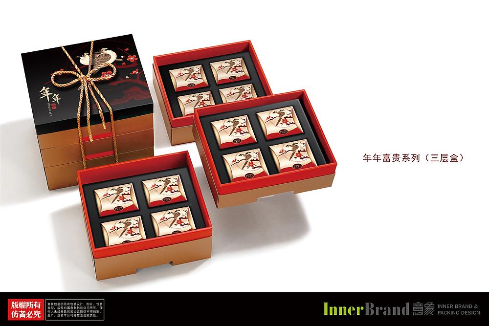 创意包装设计插画设计系列-原创中秋月饼包装图片