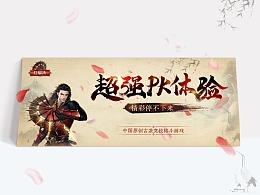 【游戏】 古风中国风 游戏