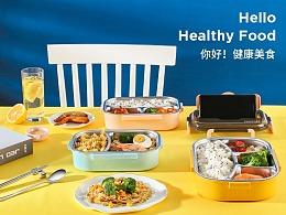 YIMI品牌 | 不锈钢饭盒详情页策划/分享