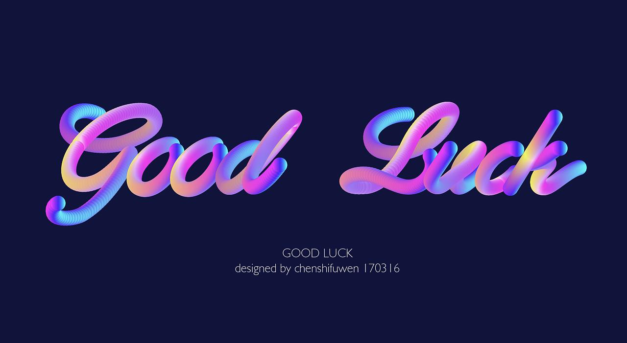 ai混合工具练习·good luck