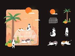 善待流浪动物主视觉设计