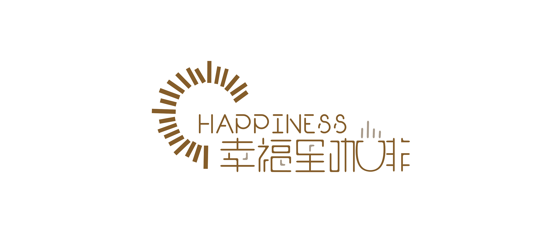 幸福里咖啡logo图片