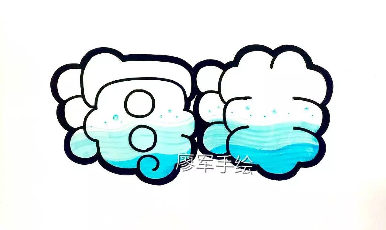 手绘pop|插画|插画习作|廖军 - 原创作品 - 站酷
