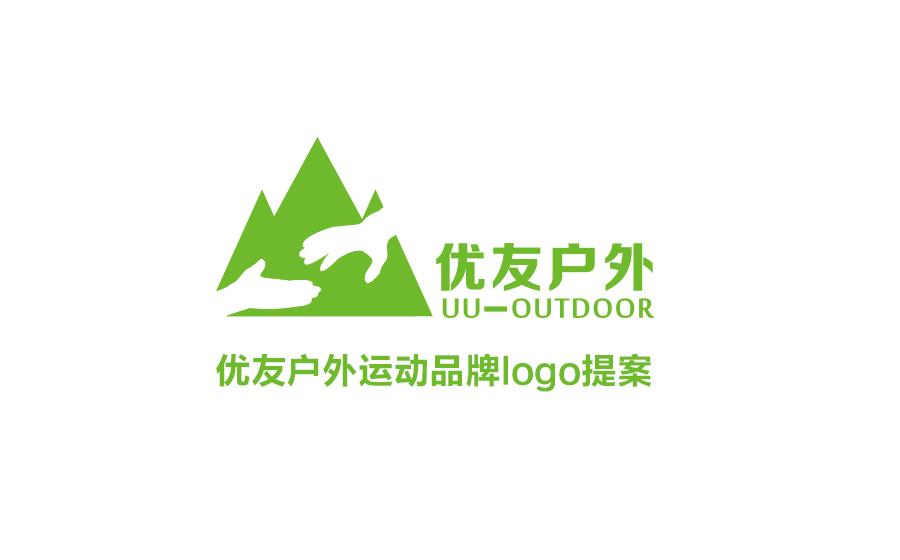优友户外用品logo提案