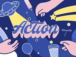action文创品牌提案