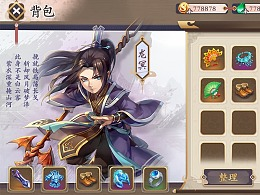 GAME UI项目:中国风Q版