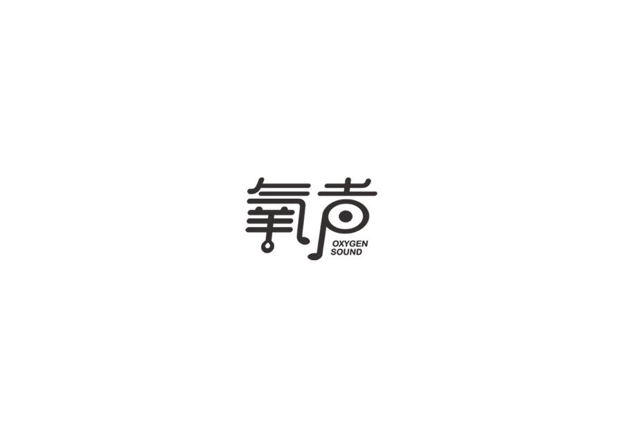 logo 字体设计|标志|平面|fz123456图片