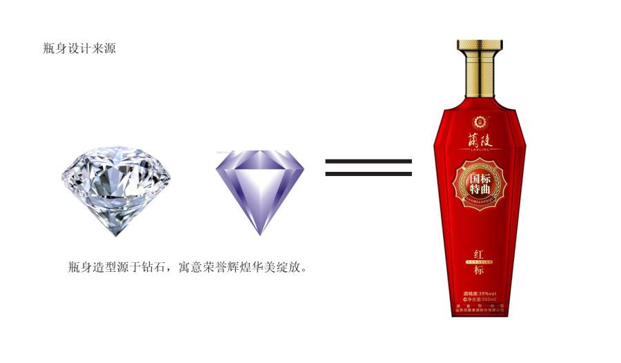 兰陵系列包装|画册/房间|酒吧|zhaonanhai-原创设计平面舞炫qq书装图片