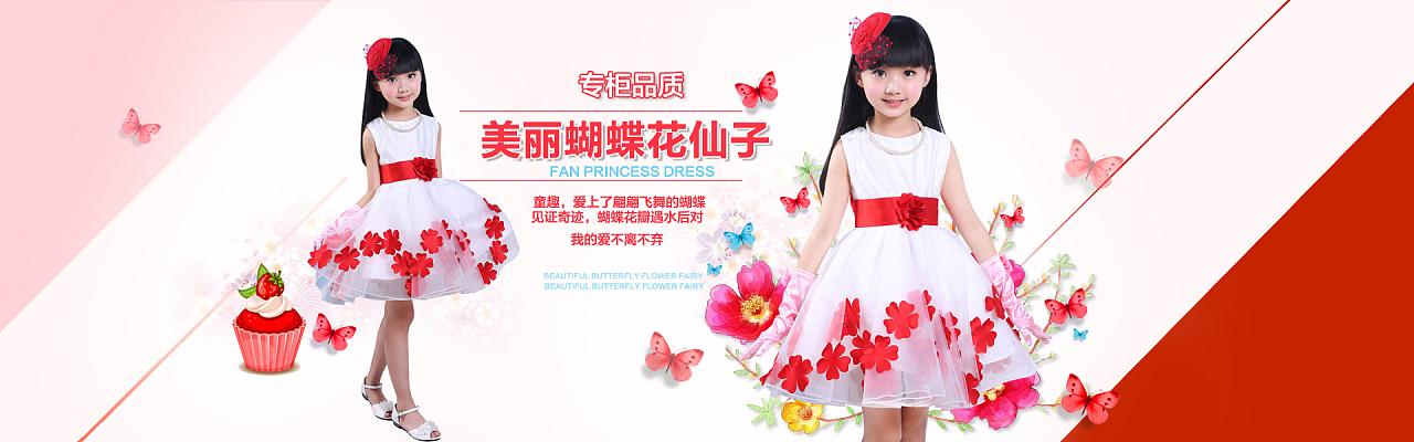 儿童服装全屏海报