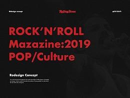 滚石杂志重设计