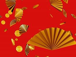 新春 折纸 折伞  喜庆 节庆 婚庆 年会  鼠年 传统素材
