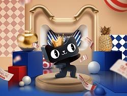 生活美学家丨天猫超市1小时达丨天猫双11全球狂欢节