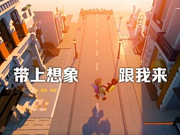 【POPIC】乐高无限CG宣传片