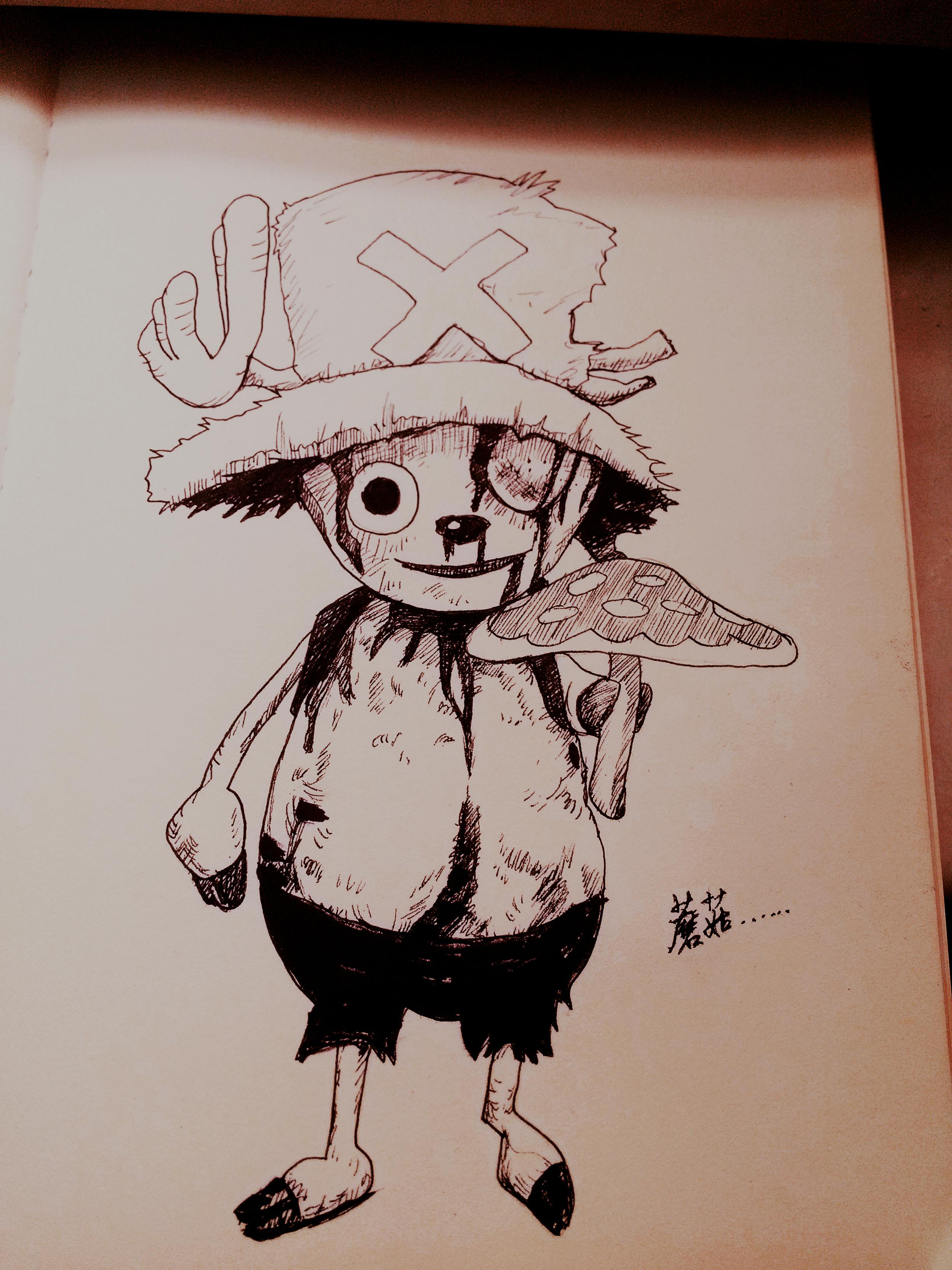 海贼王手绘练习-乔巴