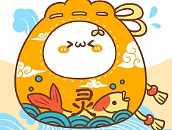 【表情×长草颜团子】三月福袋锦囊献上