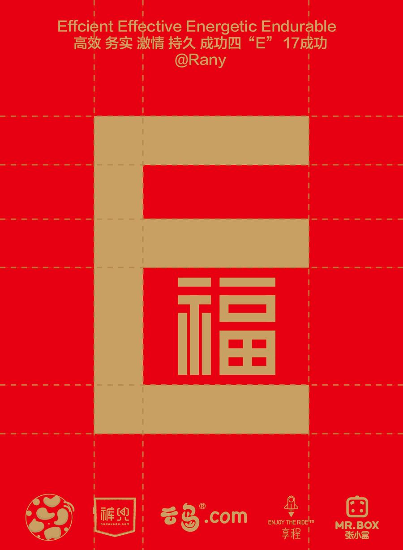 字母字体比例|26个黄金26段鸡年v字母|字体/字加拿大室内设计专业怎么样图片