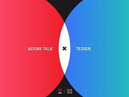 Adobe Talk X Tezign