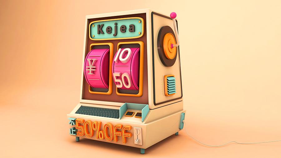 C4D-摇奖机|其他三维|三维|JonnyKwong - 原创