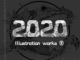 2020作品合集回顾