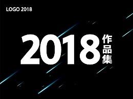 2018年度标志作品整理集合