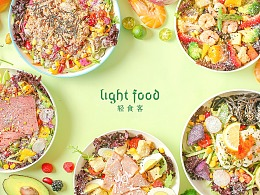 Light Food~轻食客~健康餐~长沙美食摄影~EMOStudio