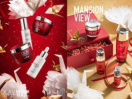 无惧年龄 | OLAY | Mansion View Studio