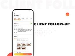 卖车管家app界面设计