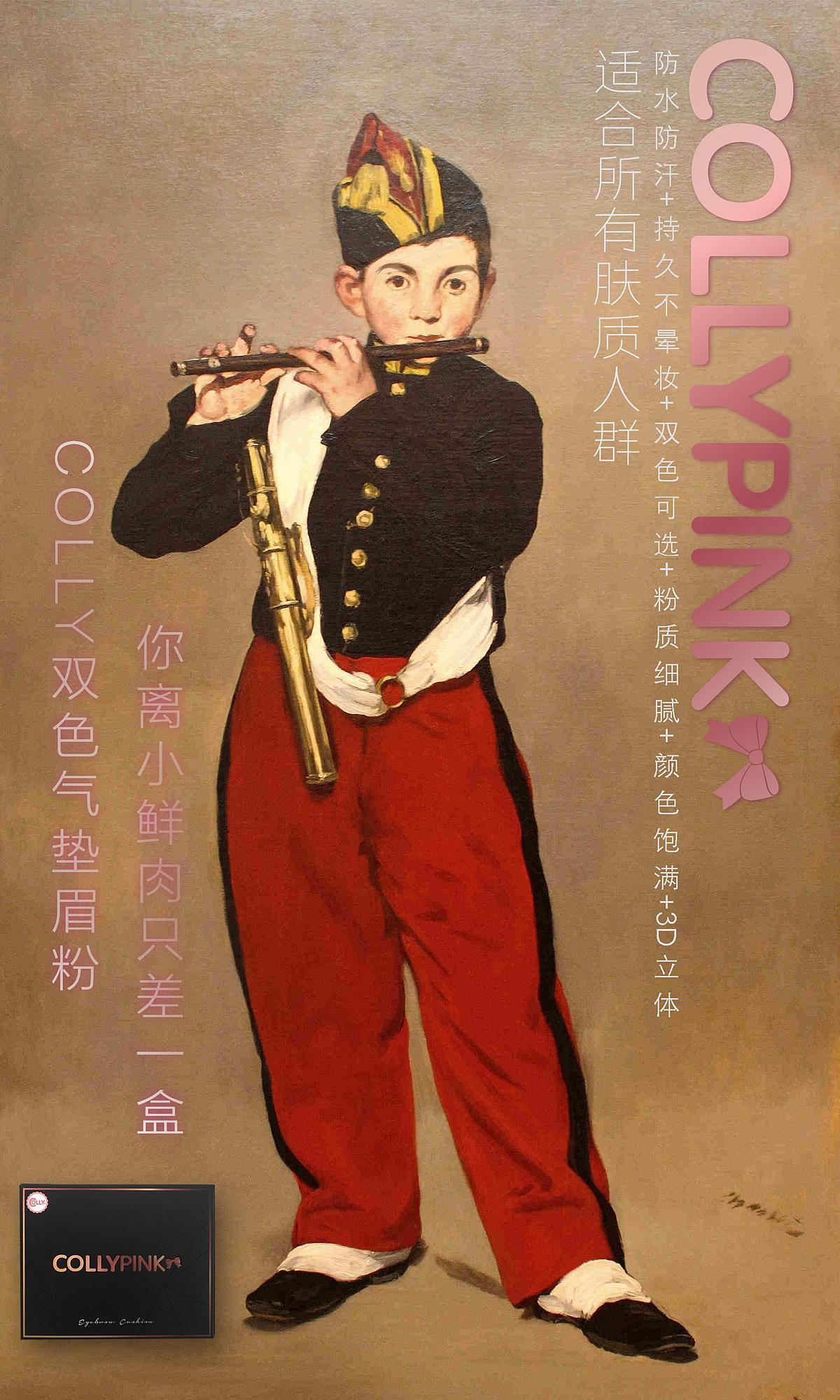 怎么吹笛子教程新手 怎么吹笛子出声音
