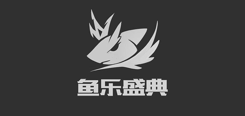 2017斗鱼 鱼乐盛典超级火箭分享图片
