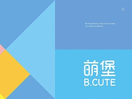Bcute萌堡亲子餐厅