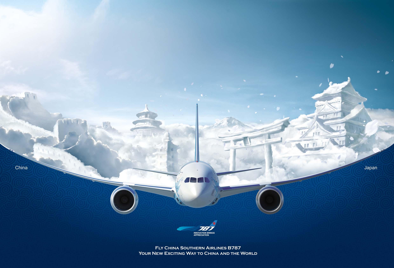 以787飞机翅膀作链接两地比喻方式.
