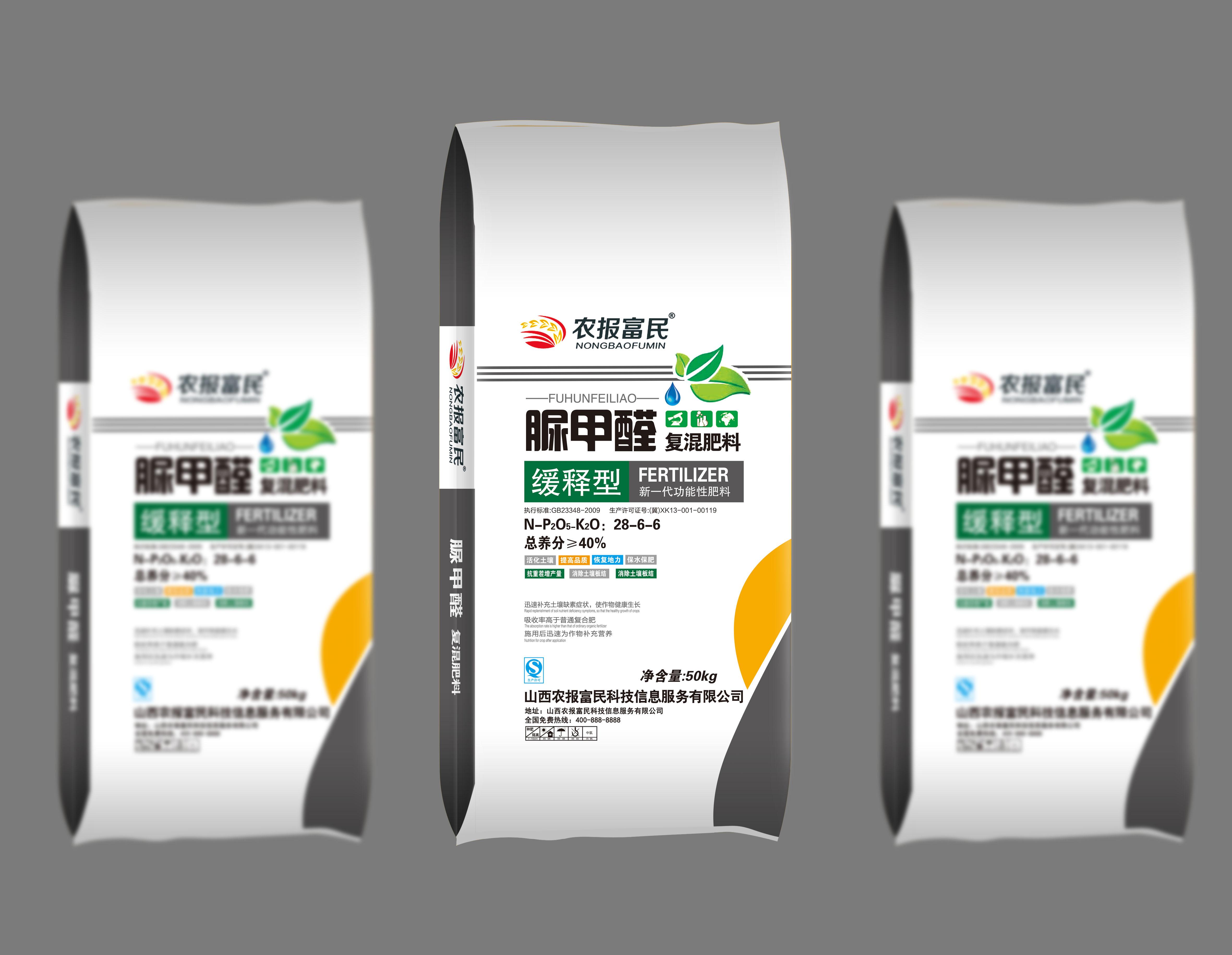 化肥包装设计图片