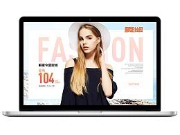 Enc国际时装周页面