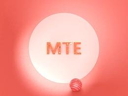 MTE 番茄台灯