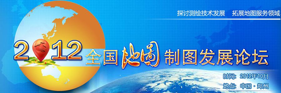 yuefutongzhixiaoshuo_首页效果图 ps图层截图 br>最终网址是:tongzhi.hnditu.com
