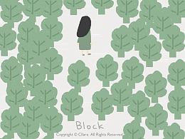 Block-不要让此时的灰暗,成为我们前进的障碍