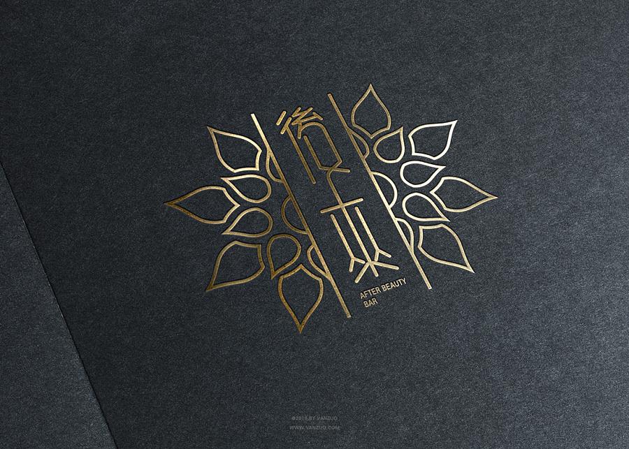 后来v平面工作室LOGO 平面 标志 vanzuo-原创建筑设计变更增加签证图片