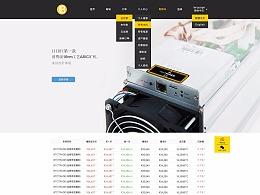 比特币 区块链 网站设计