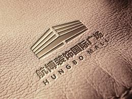 装饰国际广场品牌VI设计