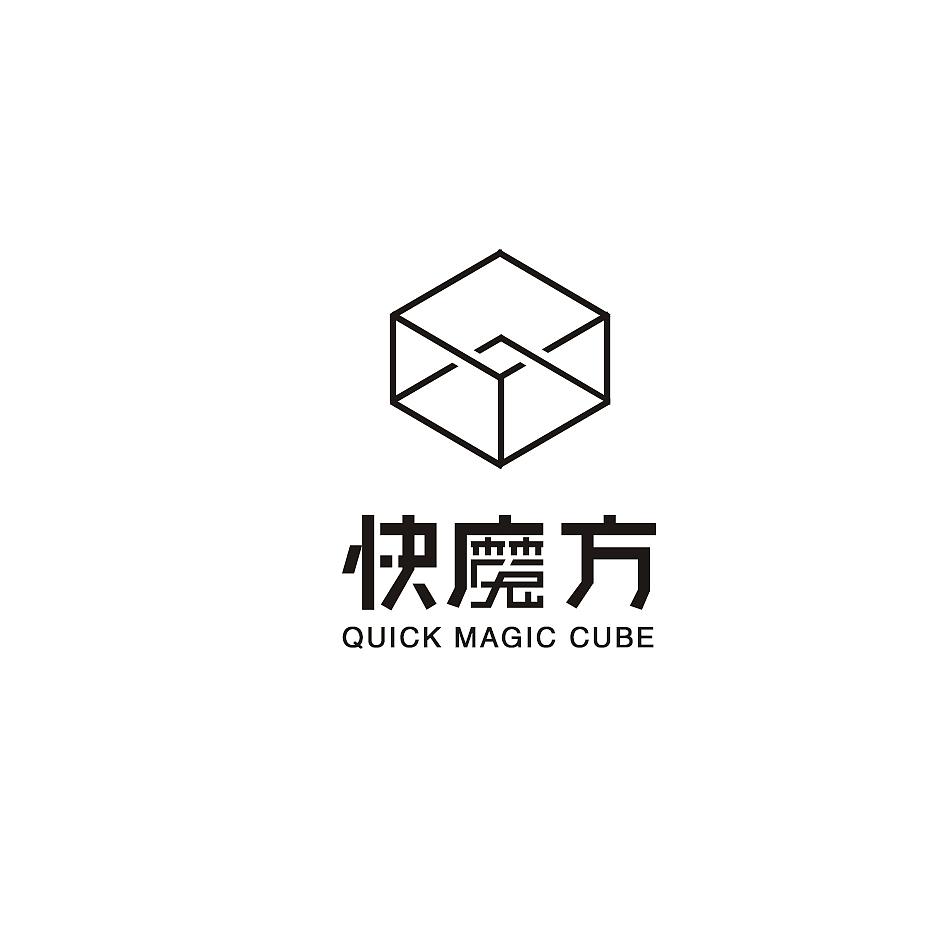 快魔方电商logo